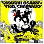 Album Singapore swing ep de Paul Chambers / Shinichi Osawa