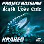 Album Kraken (feat. death rose cult) de Project Bassline