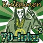 Compilation Kultainen 70-luku 2 avec Howard Greenfield / Kris Kristofferson / Fred Foster / Dave / Francis Lai...
