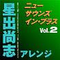 Album New sounds in brass takashi hoshide arranged volume 2 de John Lennon / Tokyo Kosei Wind Orchestra / ?????????????? / ???????????????????? / Georg Friedrich Haendel