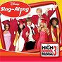 Compilation Disney singalong - high school musical 3 avec Lucas Grabeel / Robbie Nevil / Matthew Gerrard / High School Musical Cast / Jamie Houston...