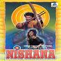 Album Nishana (original motion picture soundtrack) de Jatin Lalit