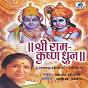 Album Shri ram krishna dhun de Asha Bhosle