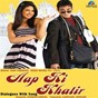 Album Aap ki khatir (dialogues with song) (original motion picture soundtrack) de Himesh Reshammiya
