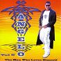 Album T'angelo, vol. 6 de T'angelo