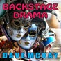 Album Backstage drama de Dave Mckay