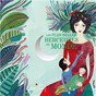 Compilation Les plus belles berceuses du monde avec Macha Gharibian / Sylla Mama / Chantal Habyalimana / Gisèle Candy Nyirabanzi / Nadia Uwaliraye...